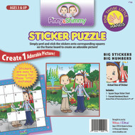 P/S Little Hands Sticker Puzzle / Sharing