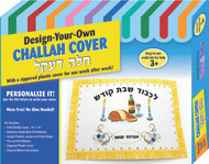 Create Your Own Challah Cover