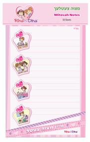 Rina and Dina Mitzvah Note Pad (mn-04)