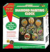Shivas Haminim Diamond Painting Clock with Glow in the Dark Handles and Numbers