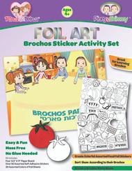 Foil Art Brochos Activity Set