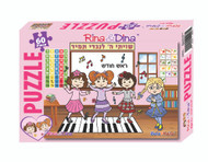 Rina and Dina Dance Pad Puzzle