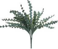 FERN RUFFLE BUSH SOFT PLASTIC 17""