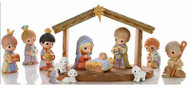 PM810056 NATIVITY 13 PC