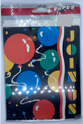 INVITATIONS JOIN US BALLOONS 8 CT