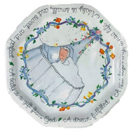 PLATES 10.25 GIFT FROM GOD 18 CT