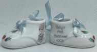 PM BABY BOY BOOTIES