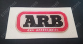ARB Domed Decal 94mm x 45mm