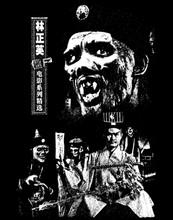Mr. Vampire T-Shirt
