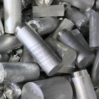 Aluminium Bar Ends - per kg