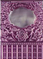 Framed Labels Eighteen 3D M-Bossabilities Embossing Folder