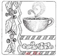 Aroma Coffee Beans - 189M05