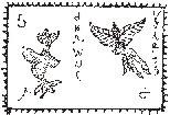 Oriental 5¢ Postage Stamp