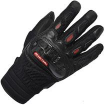 Richa Torsion Short Summer Motorcycle Gloves - Black