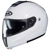 HJC C90 Helmet - White
