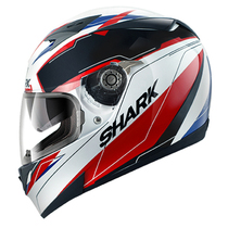 Shark S700S LAB Helmet - White / Black / Red