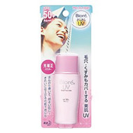 Biore UV Bright Face Milk SPF50+ PA+++ 30ml (pink)