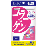 DHC Collagen 20-Days