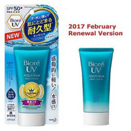 Biore UV Aqua Rich Watery Essence SPF 50 PA+++