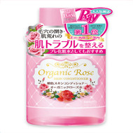 Meishoku Organic Rose Skin Conditioner Astringent Lotion