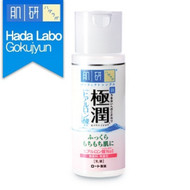 Hada Labo Gokujyun Super Hyaluronic Acid Moisturizing Milk Emulsion
