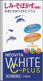 Kokando Vita White Plus 240 Tablets