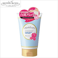 Beppin Body Magic White Clay Pack