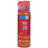 Hada Labo 3D Hyaluronic + Retinol  + Collagen Lifting & Firming Lotion (Toner)