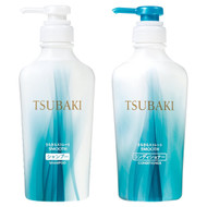 NEW! Shiseido Tsubaki Smooth Care Shampoo & Conditioner Set [BLUE]