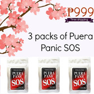 Lot of 3 Puera Panic SOS