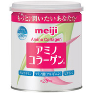 Meiji Amino Collagen in Tin Can 28-day supply