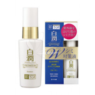 Hada Labo Shirojyun Arbutin Whitening Essence (Serum)