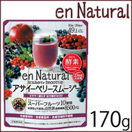 En Natural Acaiberry Smoothie Diet With Active Enzyme