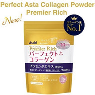 Asahi Premier Rich Collagen and Placenta Powder