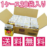 Set of 20 Meiji Amino Collagen Premium in Refill Pack [1 Box]