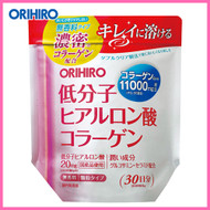 [NEW FORMULA /PACKAGING!] Orihiro Collagen & Hyaluronic Acid