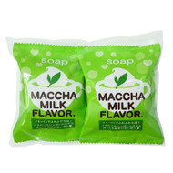 Pack of 2 Pelican Maccha Milk Flavor Soap