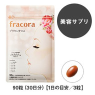 [NEW LOOK/FORMULA] Fracora White'st Placenta Capsule 11,300mg