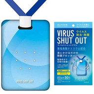 Japan Toamit Virus Shut Out Virus Away Disinfection Card
