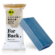 PELICAN For Back Acne Medicated Soap 135g