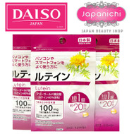 DAISO Supplement Lutein 100 mg  20 days