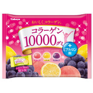 KABAYA Collagen Gummy 10,000mg 170g
