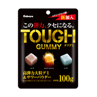 Kabaya Tough Gummy High Elasticity 100g