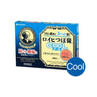 Roihi Tsuboko Cool Type pain Relief Patch 156pcs (2.8cm)