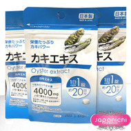 Daiso Oyster Extract