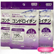 Daiso Chondroitin 20days Supply For healthier joints