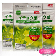 Daiso Ginkgo Leaf Extract - Memory Enhancing Supplement