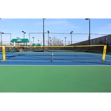 "Maxi Net- 18' length with adjustable height 30"" to 60"" by OnCourt OffCourt includes shippingping"