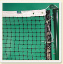 010005 Edwards Aussie 3.0mm Tapered Tennis Net with center strap