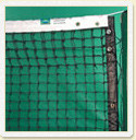 Edwards 30LS 3.5mm Double Center tapered Tennis Net with center strap